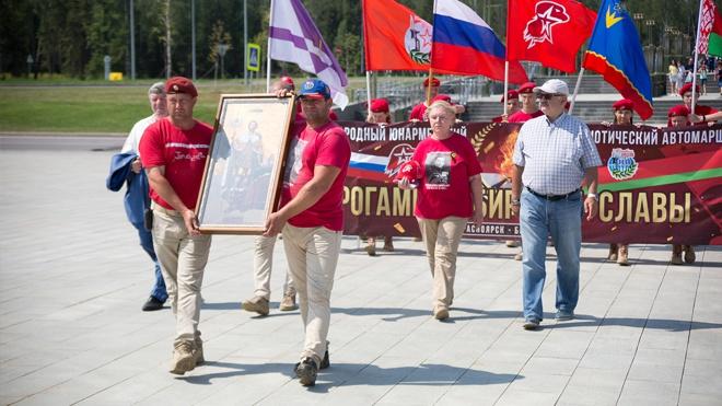 Международный юнармейский автомарш «Дороги сибирской славы: Красноярск - Брест 2021» завершился в Москве