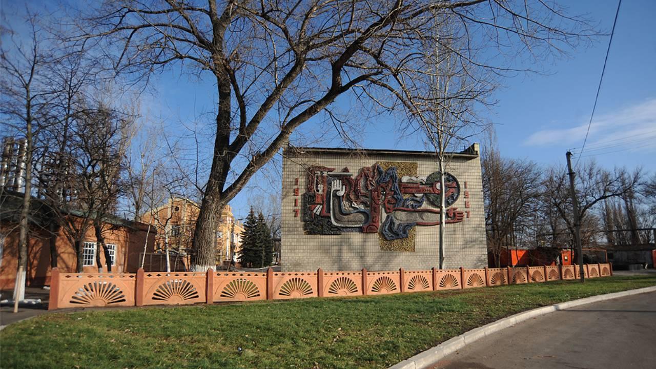 Депутаты Верховной рады переименовали поселок на Донбассе в Нью-Йорк