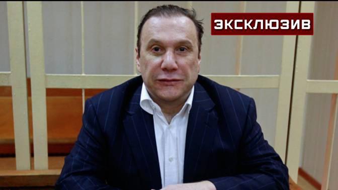 Представитель Батуриной прокомментировал новость о задержании ее брата