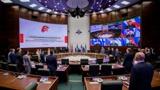 Слет «Юнармии» состоялся в Национальном центре управления обороной Российской Федерации