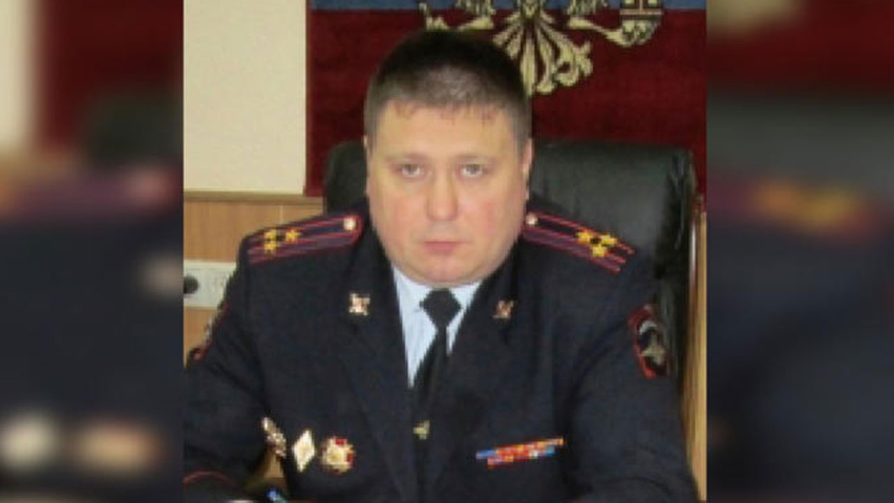 Начальника отдела МВД Егорьевска взяли под стражу