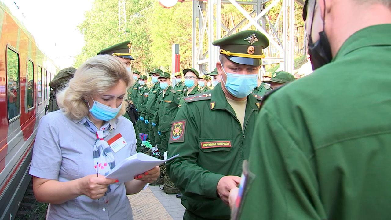 Ученые-призывники направились на прохождение службы в научные роты ВС РФ