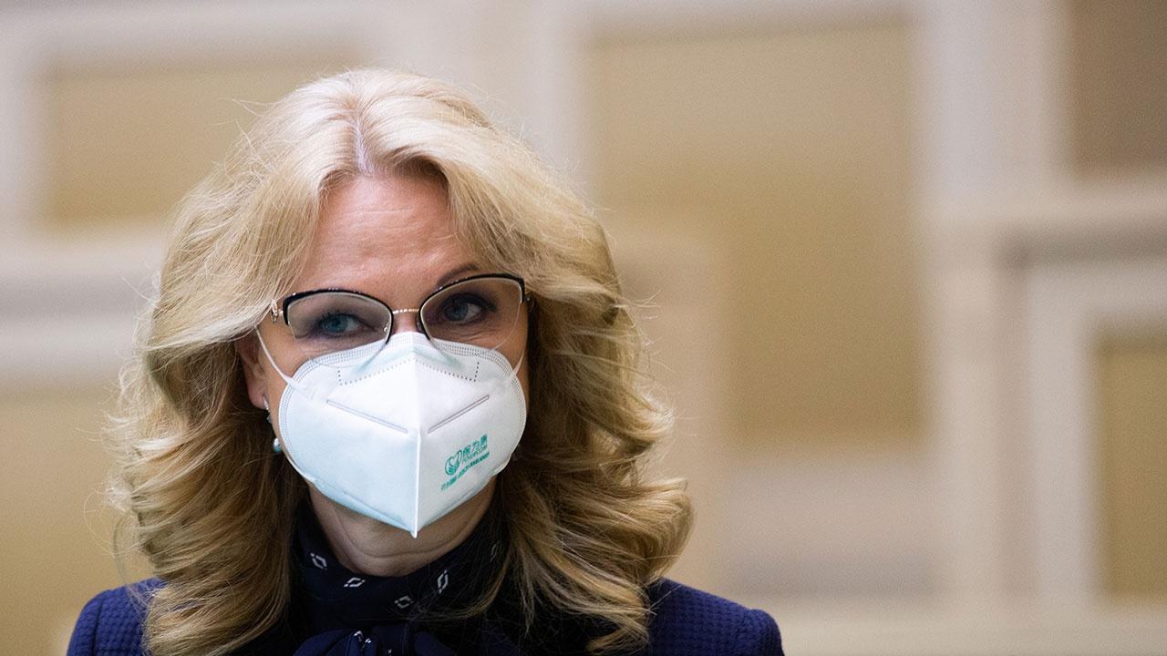 Голикова: в РФ разработан проект «Санитарный щит» для предупреждения пандемий