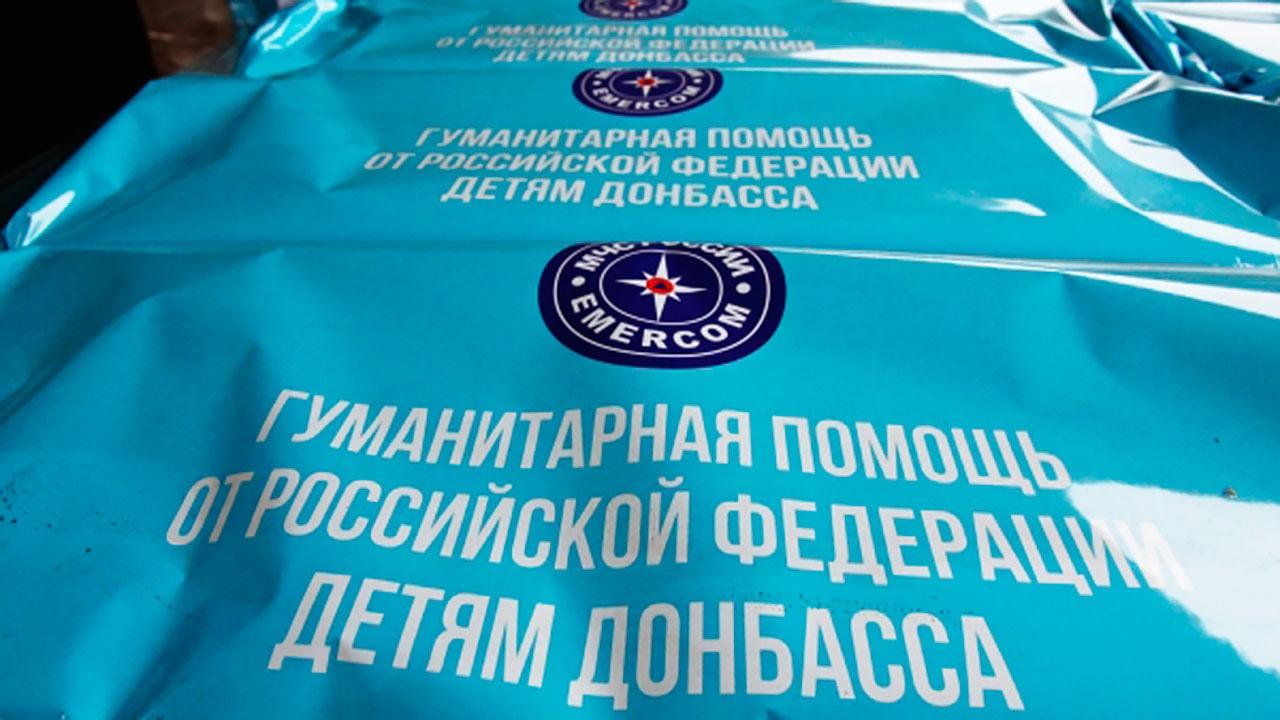 Козак: Россия оказывает ДНР и ЛНР гуманитарную и экономическую помощь