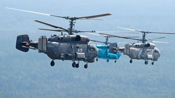 Над Петербургом прошла репетиция воздушной части Главного военно-морского парада