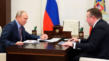 В ОСК предложили проект логистической артерии из Каспийского моря до Хельсинки