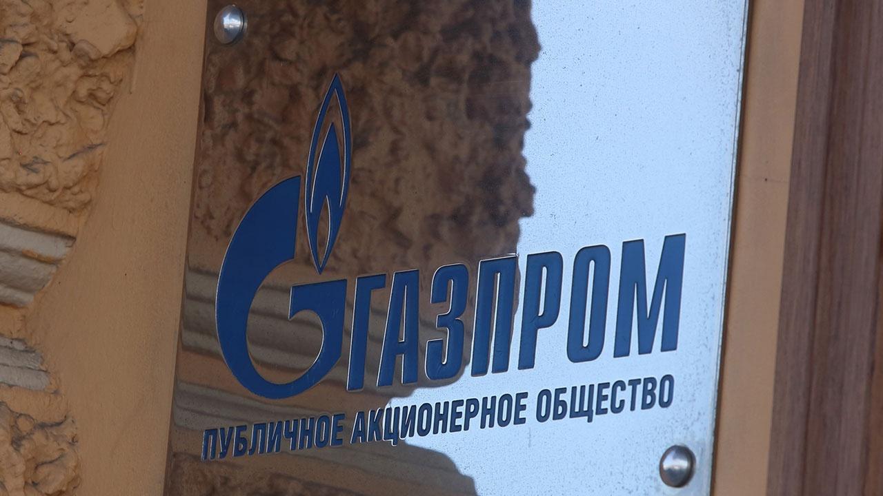 «Газпром» ответил на заявление «Нафтогаза» о закупках российского газа