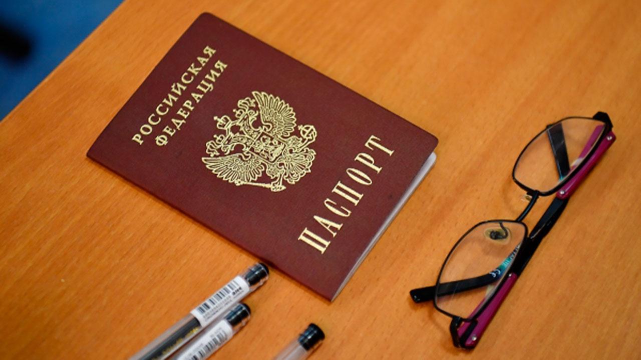 Депутаты предложили ввести в паспорт новую графу