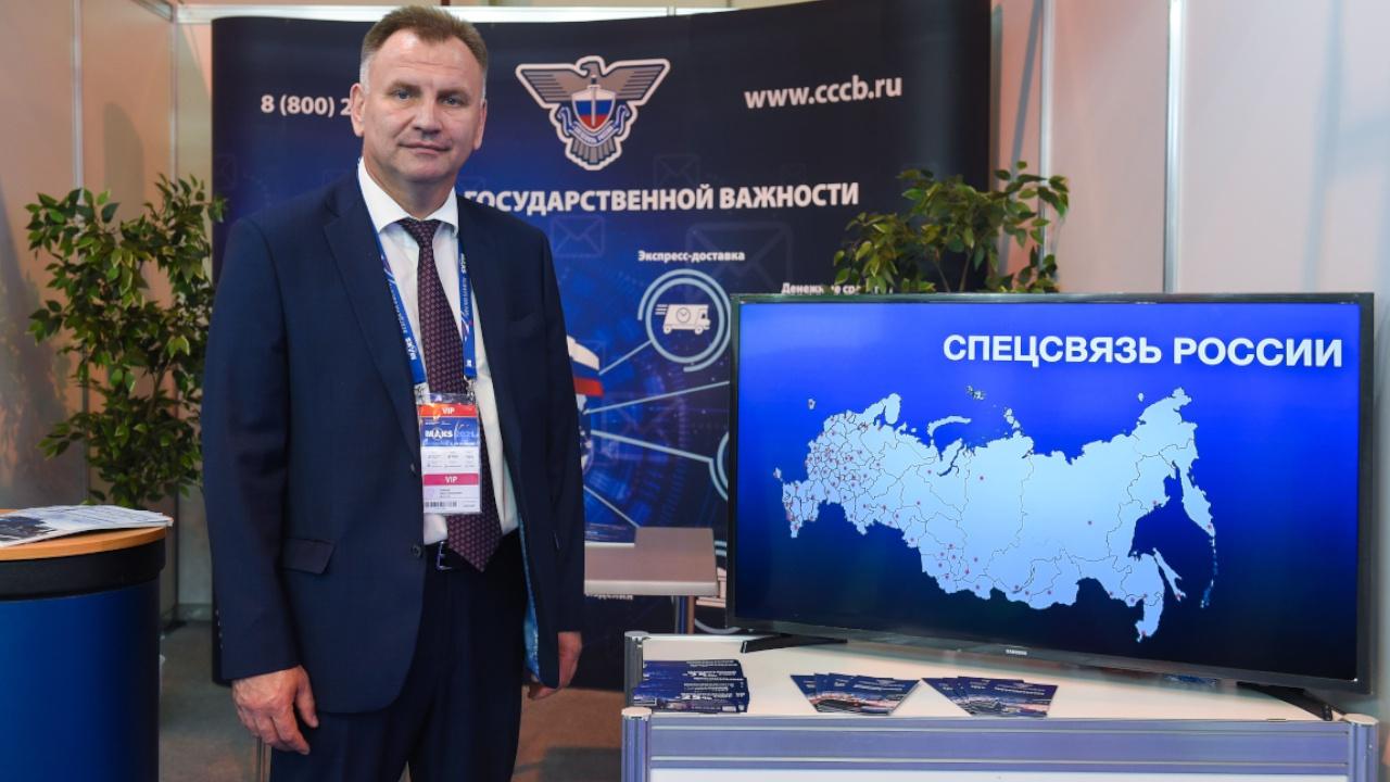 и.о. начальника ФГУП ГЦСС И.А. Гайченя