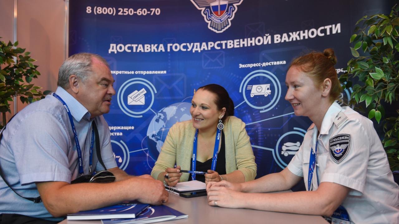 Переговоры с «АО УНИИКМ»