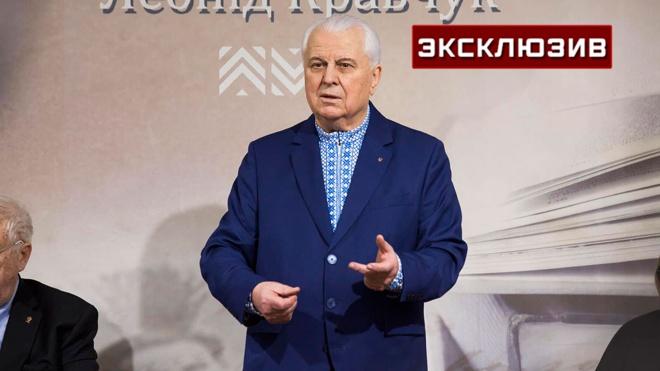 Первый президент Украины Кравчук попал в реанимацию после операции на сердце