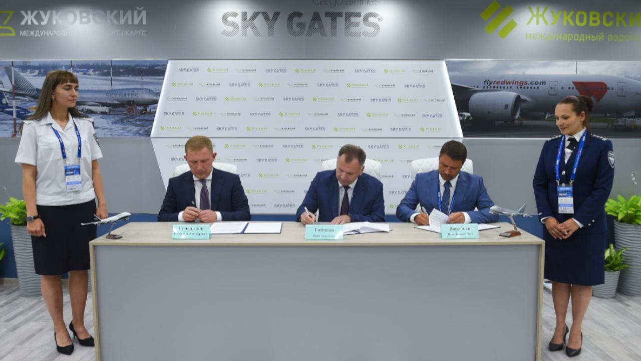Подписание соглашения с «ЖИА-Карго» и ООО «МРК ГРУПП»