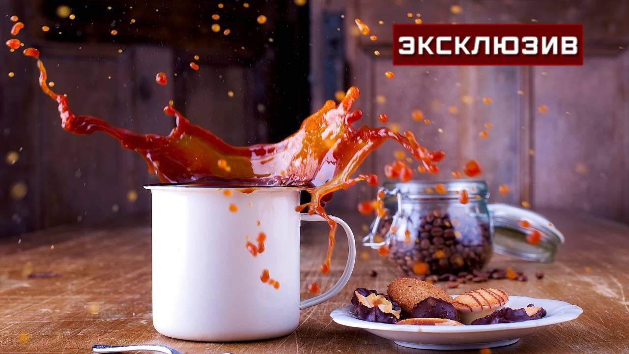 Диетолог предупредила об опасности кофе на завтрак