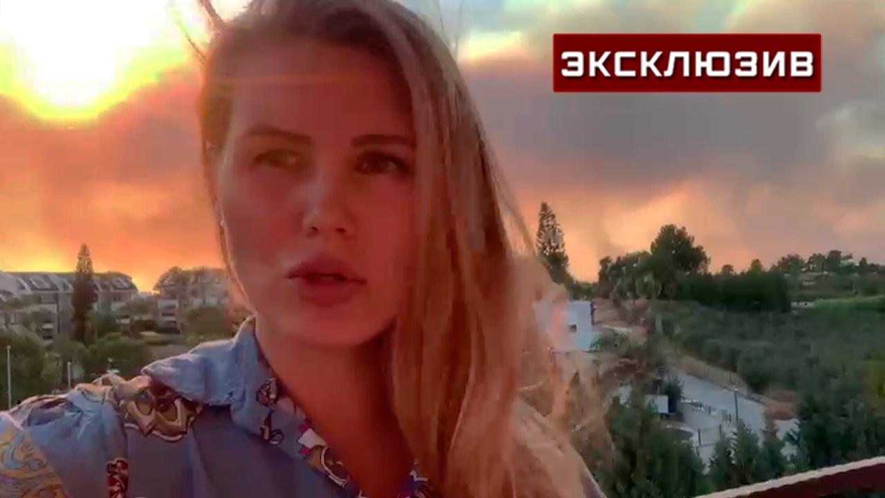 «Дым застилает солнце»: жительница Антальи рассказала о природных пожарах в Турции