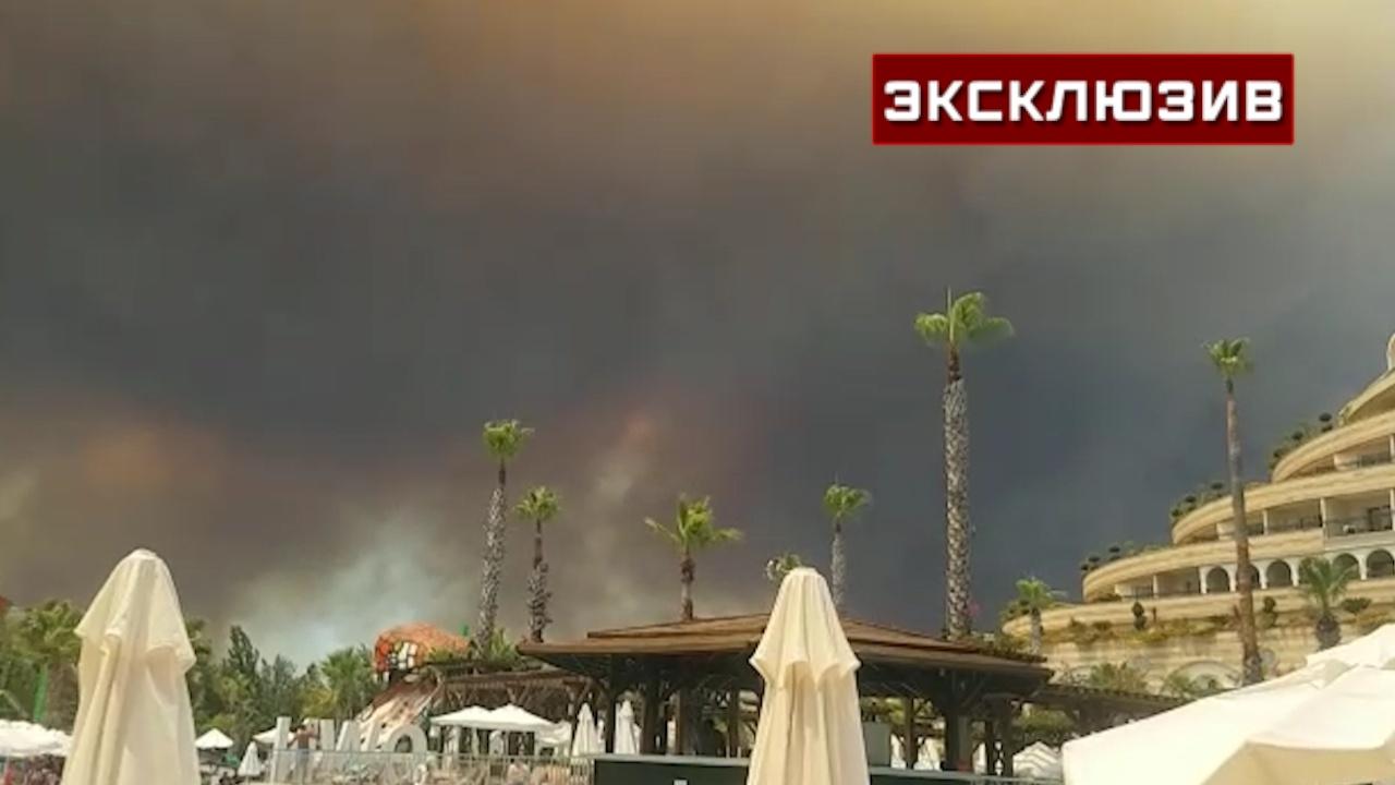 «Туристы в безопасности»: в АТА рассказали о ситуации с лесными пожарами в Турции