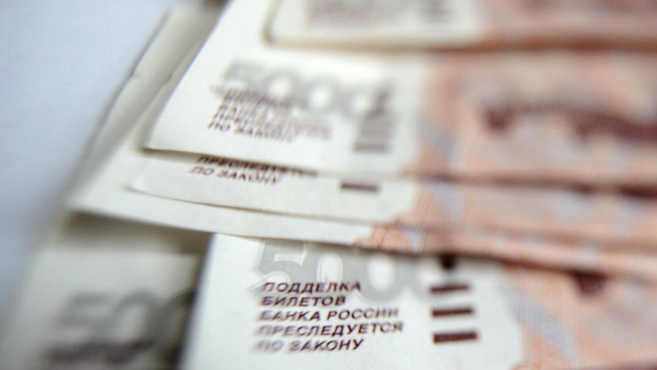 Россиянам рассказали, какие купюры подделывают чаще всего