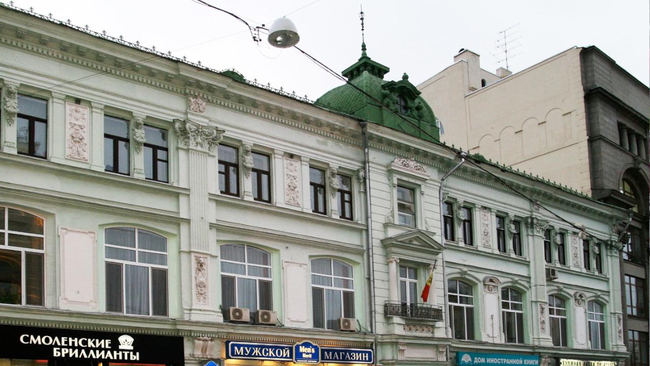 Молдавия отозвала посла в РФ для консультаций