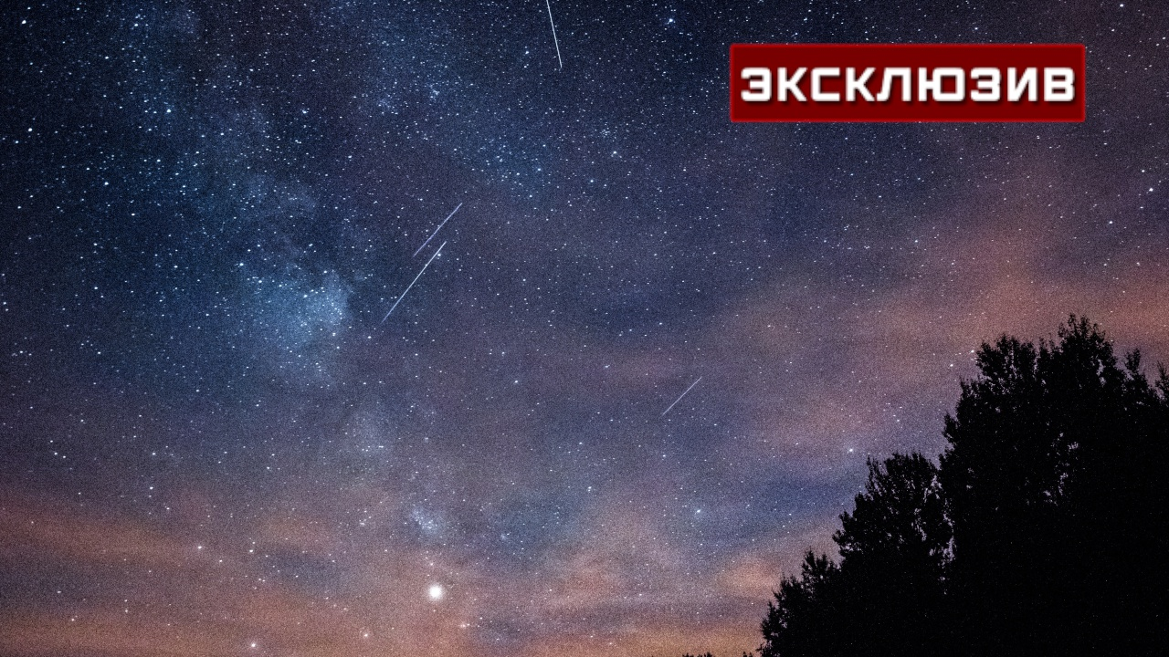 «Звездный дождь»: ученый рассказал о летних метеорных потоках