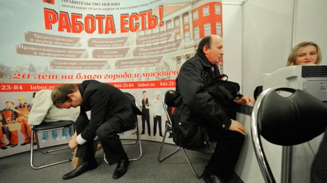 Минтруд подготовил проект о новом порядке регистрации безработных