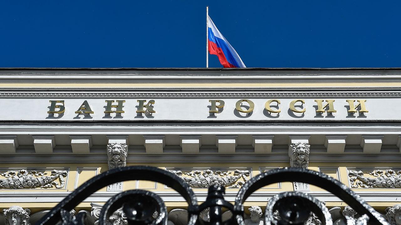 Центробанк изменит условия выдачи потребительских кредитов