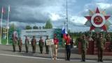 Тактическая стрельба и ориентирование: в парке «Патриот» открылся конкурс военных топографов «Меридиан»