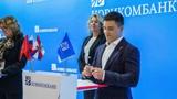 «Юнармия» и Новикомбанк заключили соглашение о сотрудничестве