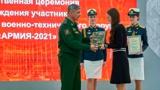 На МВТФ «Армия-2021» вручили награды в четырех номинациях за достижения в научной деятельности