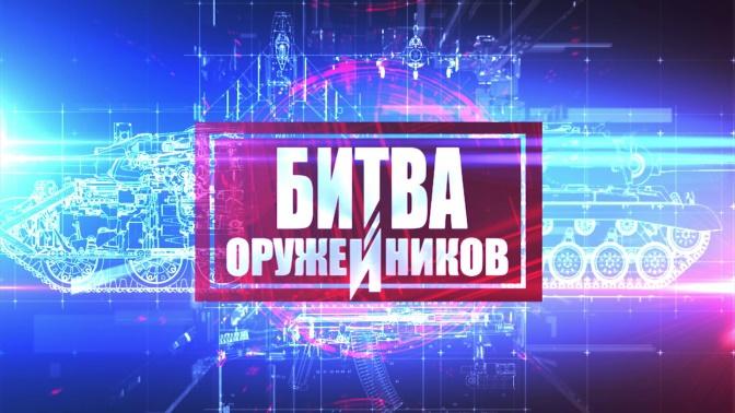 https://mcdn.tvzvezda.ru/storage/news_other_images/2021/08/31/299ae2047a524d6d9eb59ac69e70ac57.jpg