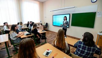 В России для школьников введут уроки финансовой грамотности