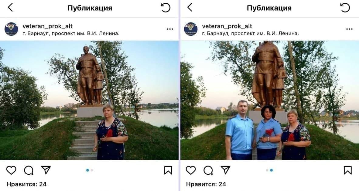 Работников прокуратуры Алтая подозревают в подделке снимка у мемориала ВОВ