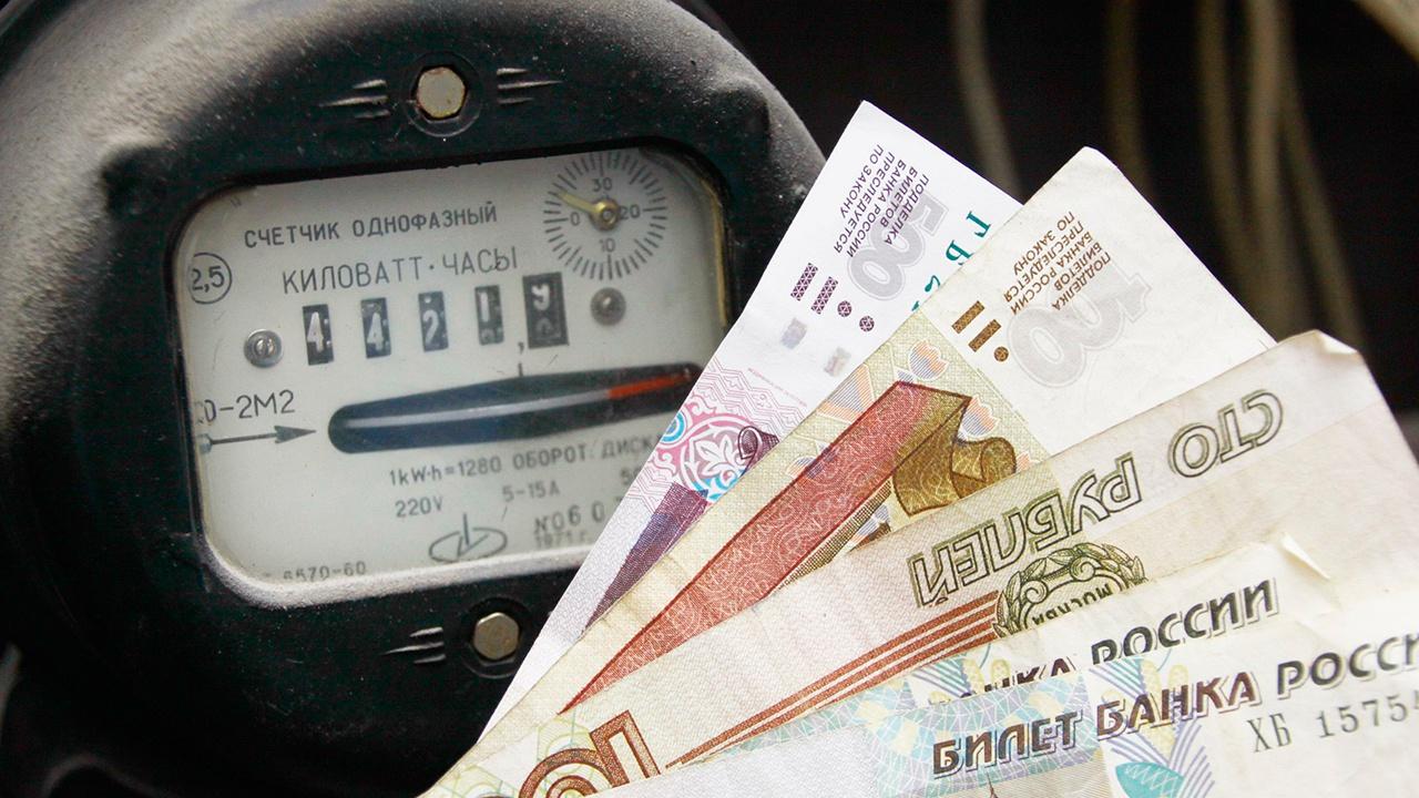 В Счетной палате назвали условия снижения платы за ЖКХ