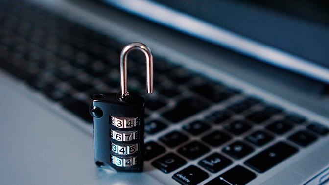 СМИ узнали о крупнейшей кибератаке в истории рунета