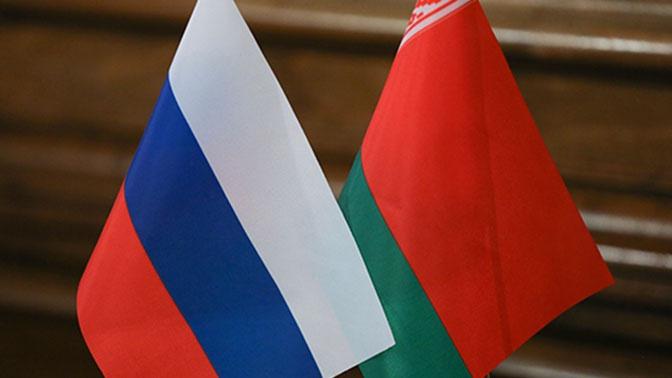 Россия и Белоруссия обсудили углубление интеграции в Союзном государстве
