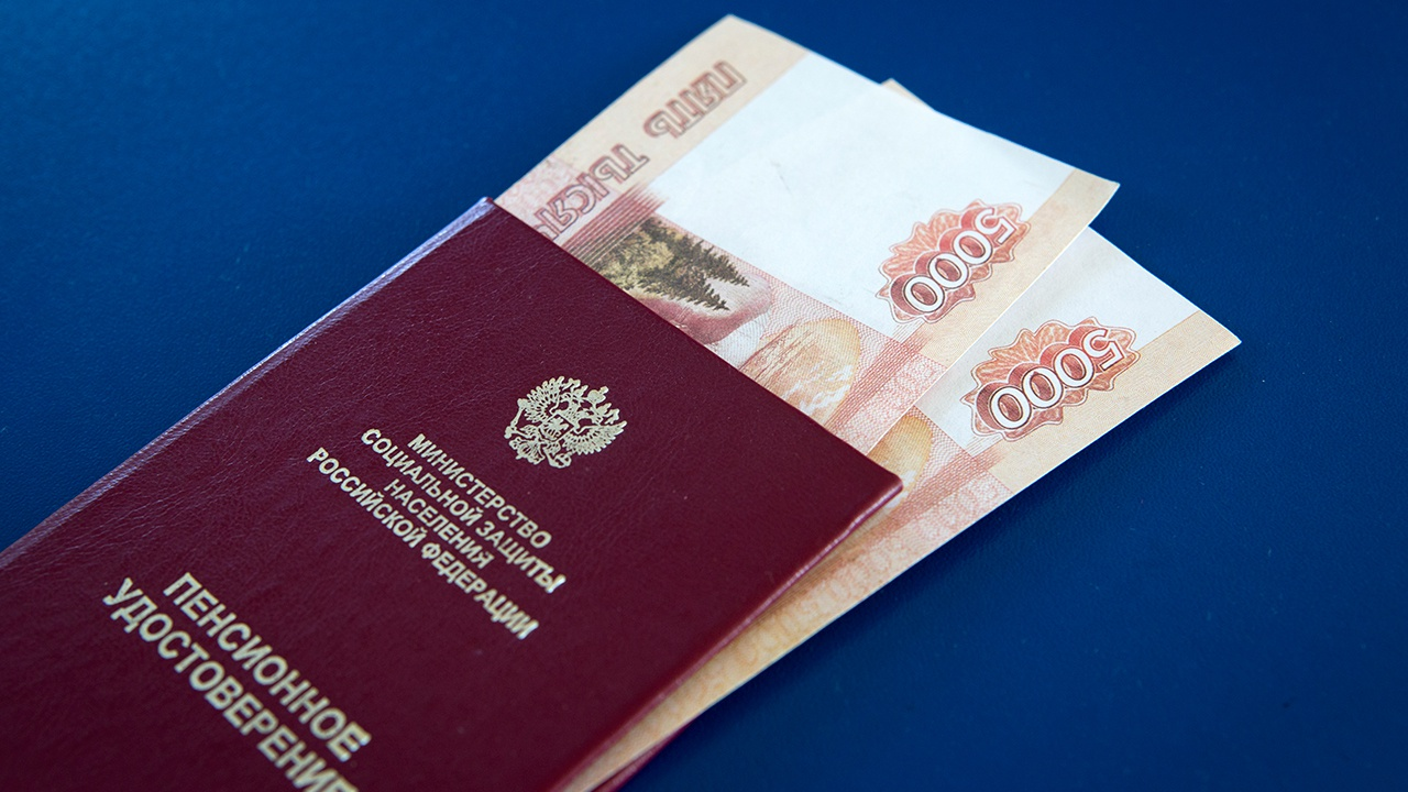 В Совете Федерации объяснили порядок действий при неправильном расчете пенсии