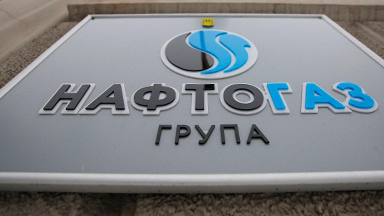 На Украине пожаловались на высокие цены на газ