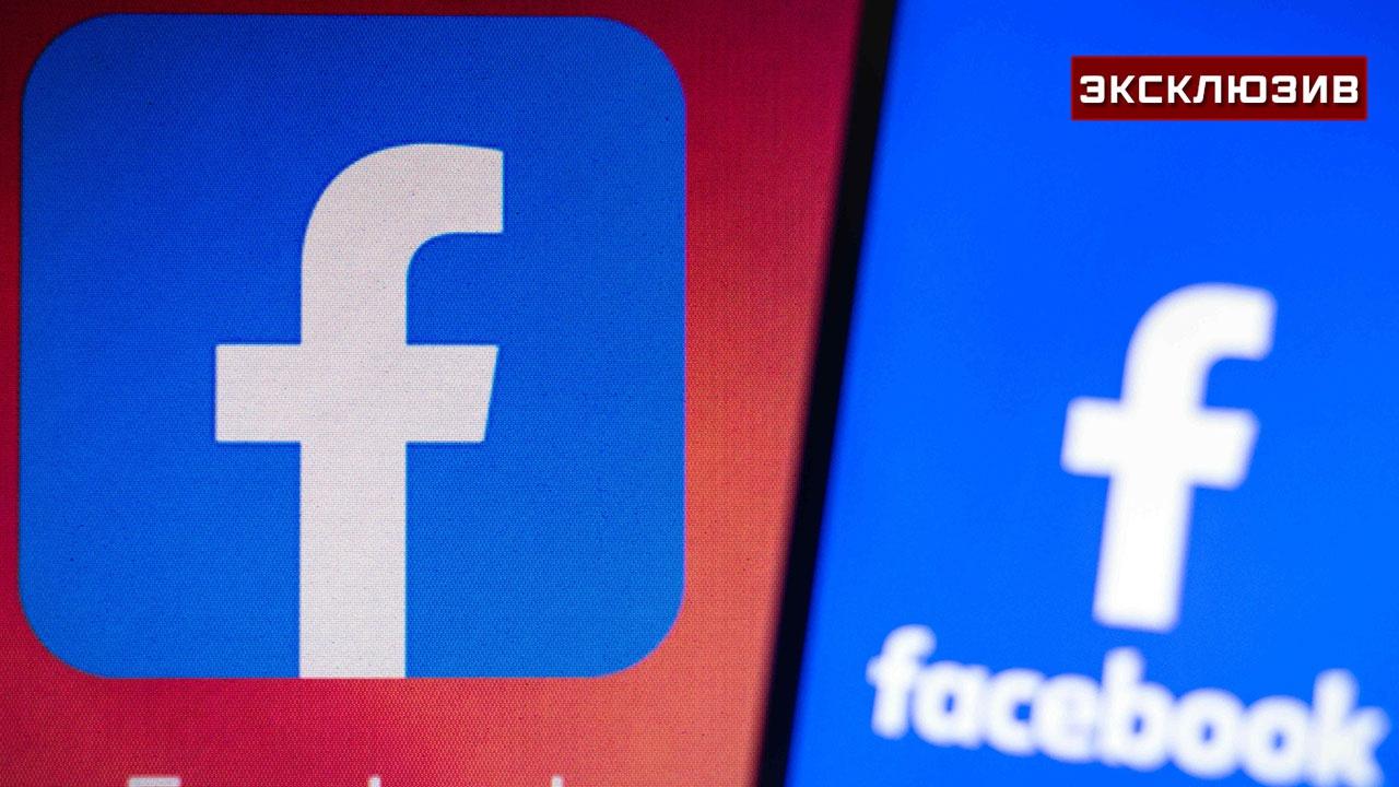 Бывший сотрудник Facebook рассказал о защите «VIP-пользователей»