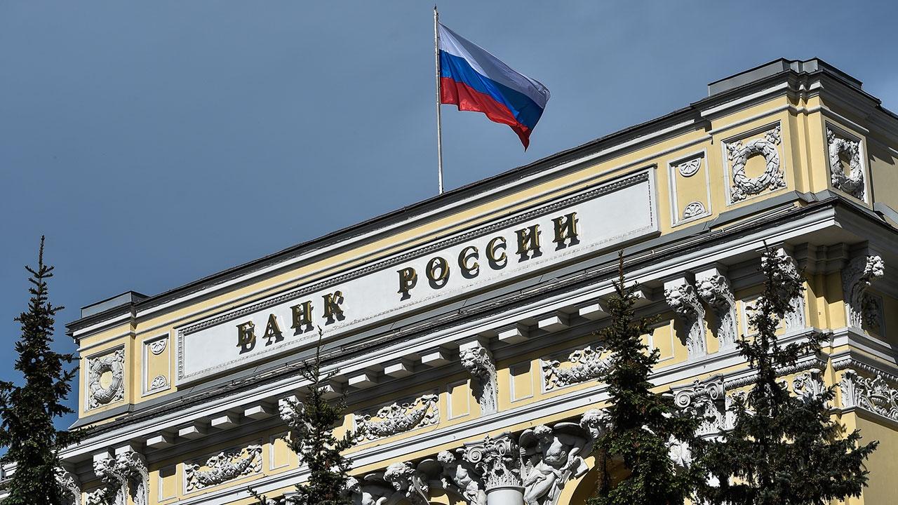 ЦБ РФ предложил создавать единые офисы разных банков на селе