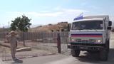 Миротворцы РФ провели патрулирование пяти маршрутов в зоне ответственности в Карабахе
