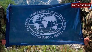 Члены пропавшей в Красноярском крае экспедиции вышли на связь