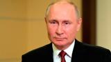 Путин заявил о полном преодолении вызванного пандемией спада в экономике