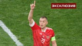 «Надел корону»: Колосков об отказе Дзюбы играть за сборную