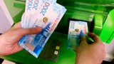 В России могут усилить контроль за пополнением карт через банкоматы