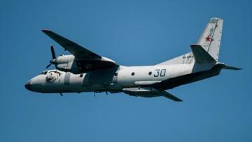 Обломки пропавшего под Хабаровском Ан-26 предположительно обнаружены
