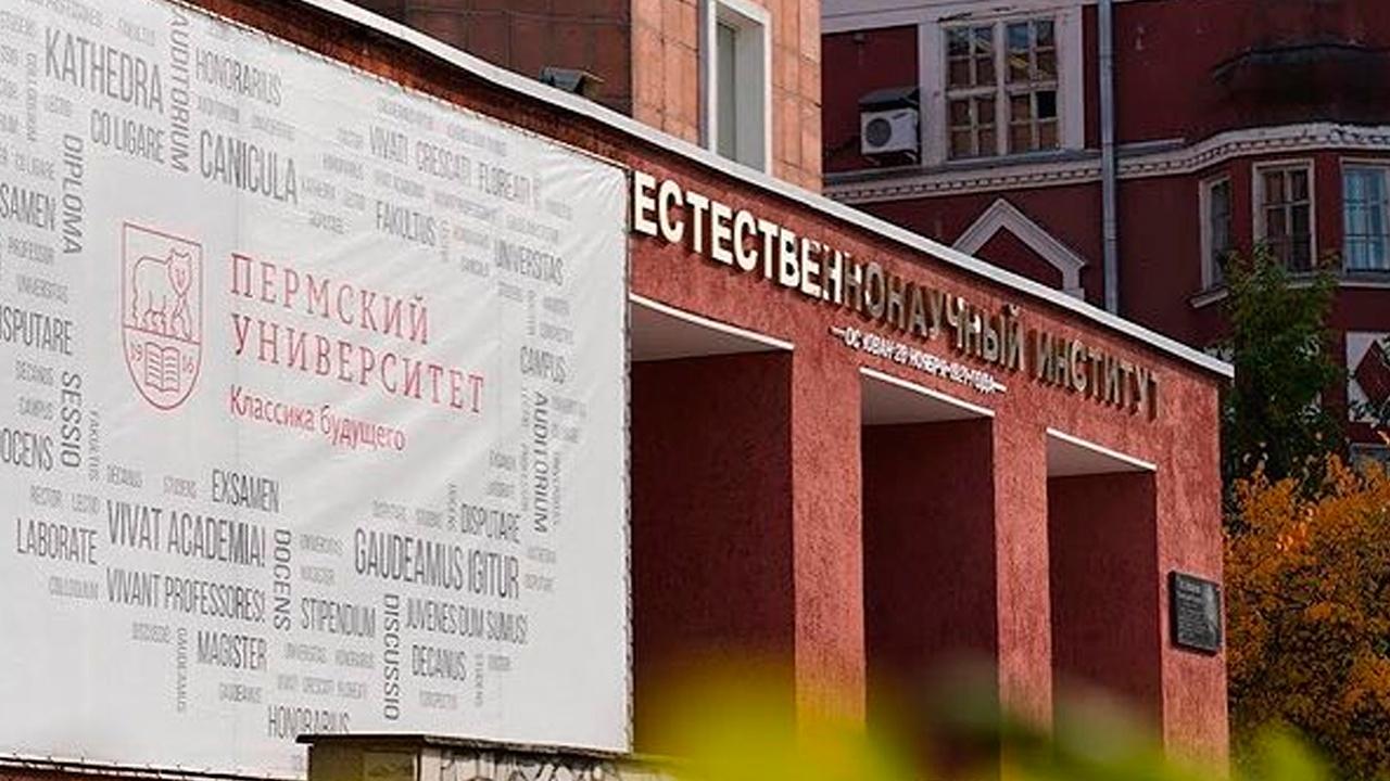 Бастрыкин заявил об отсутствии алгоритма действий в экстренных ситуациях у персонала вуза в Перми в момент стрельбы