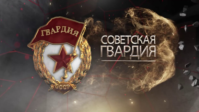 https://mcdn.tvzvezda.ru/storage/news_other_images/2021/09/24/ef676cd15f35475e9e6b6422730f9cc0.jpg