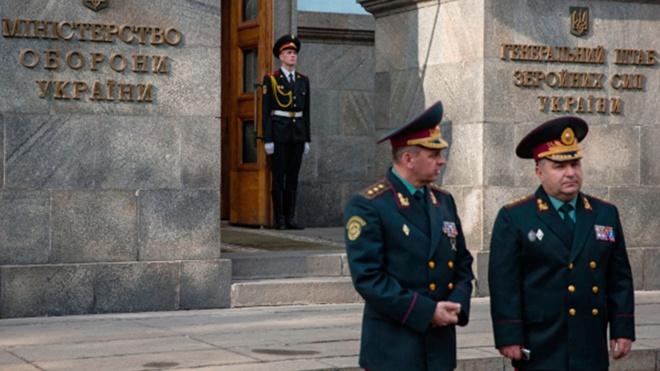 В минобороны Украины пообещали снизить секретность ведомства