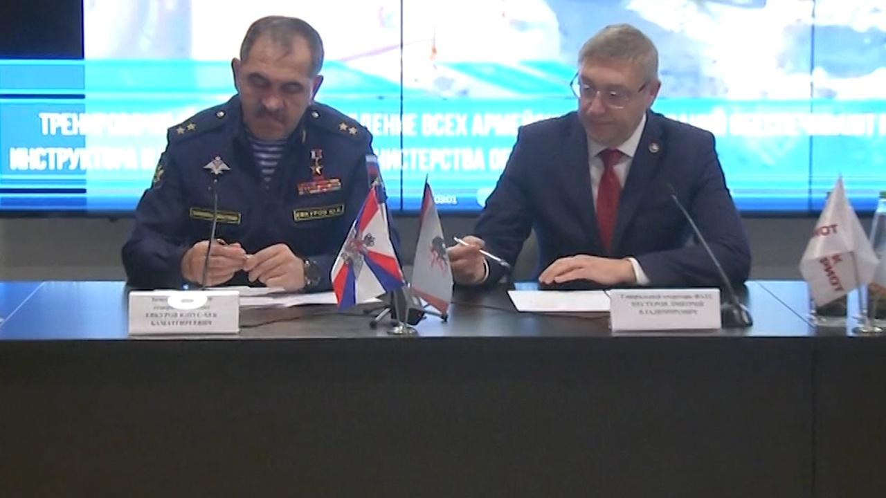 В парке «Патриот» состоялось подписание соглашения по развитию армейской тактической стрельбы