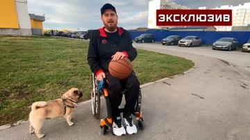 «Перетягивание мопса»: инвалид-колясочник рассказал, как спас свою собаку от стаи бродячих псов в Ульяновске