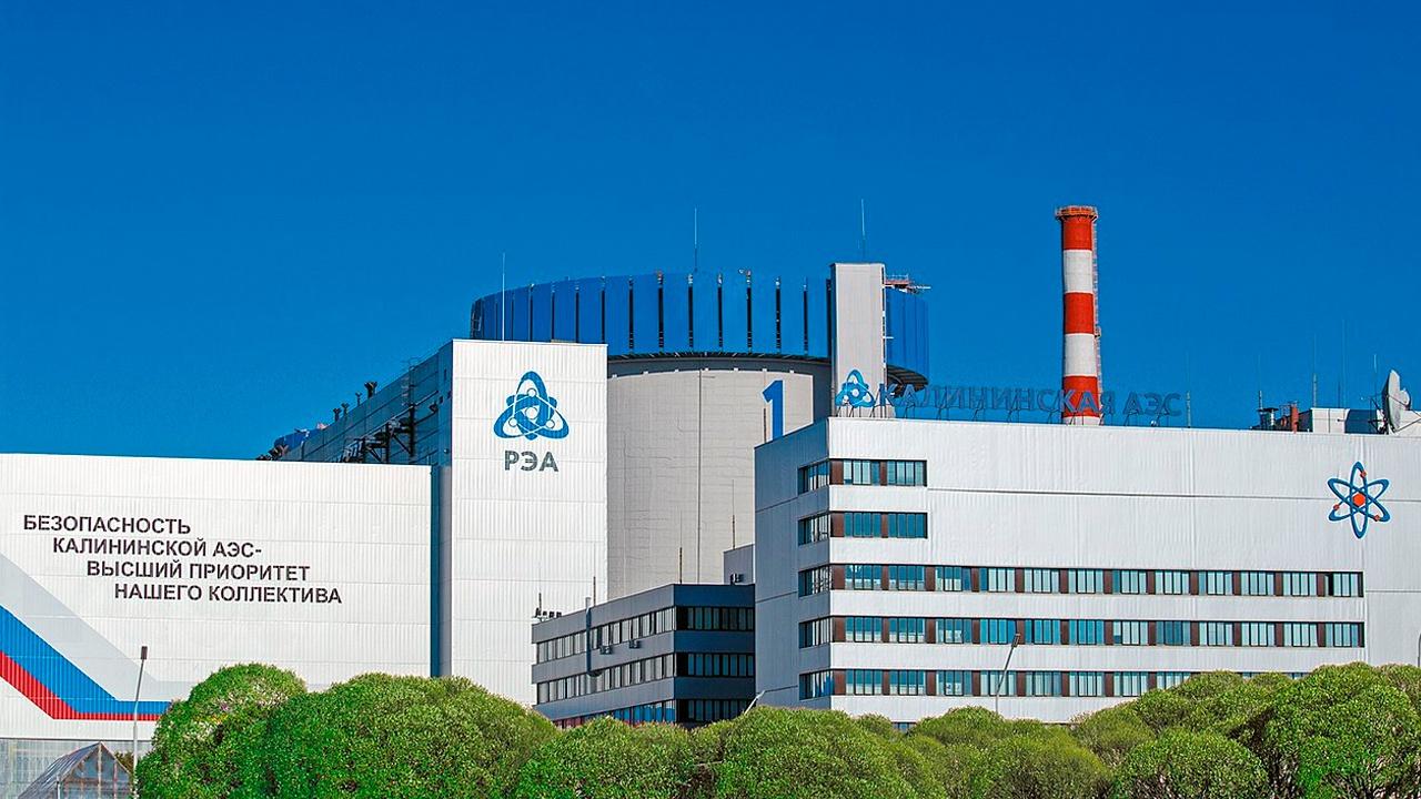 Энергоблок №4 Калининской АЭС остановили из-за срабатывания автоматики