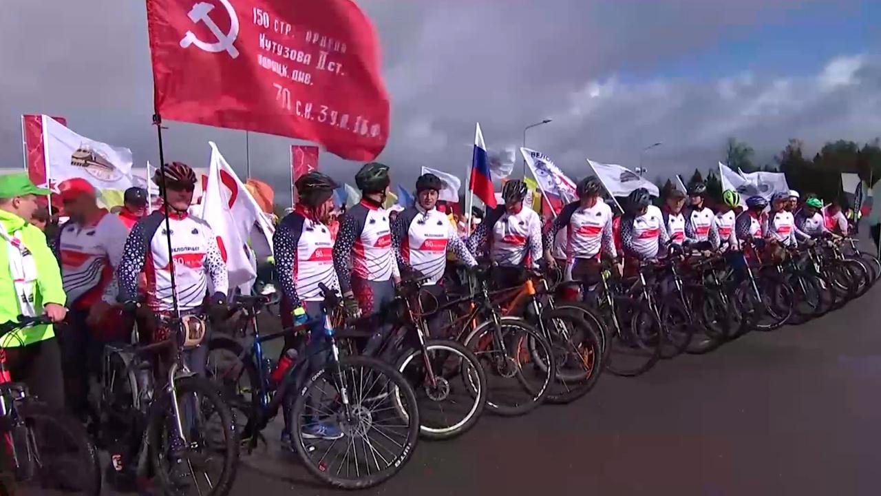 В парке «Патриот» финишировал велопробег в честь 80-летия битвы под Москвой